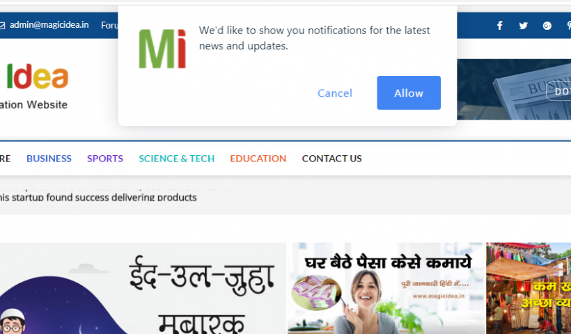 website per notification kaise lagaye
