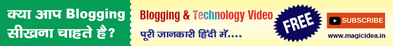 blogging kaise kare in hindi
