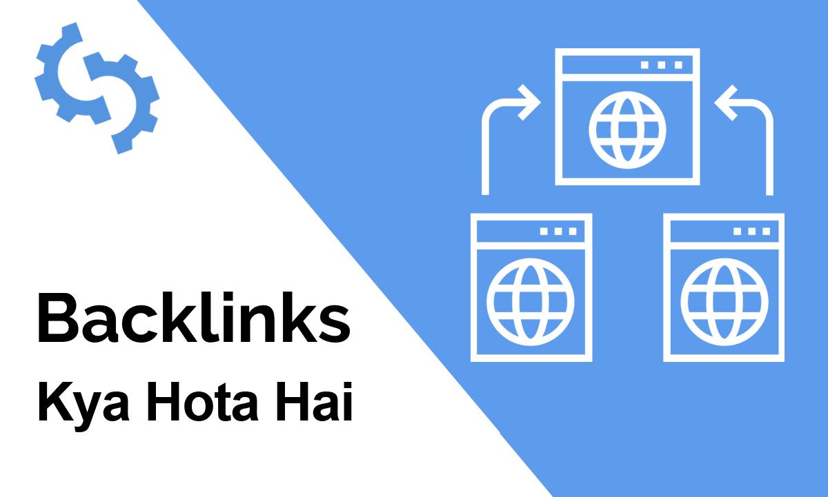 backlinks kya hai