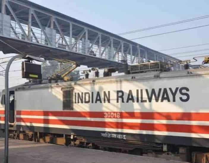 railway me naukri kaise paye